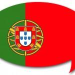 ポルトガル サッカー