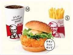 サンドセット KFC
