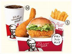 デラックスサンドセット KFC