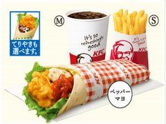 ツイスターセット KFC