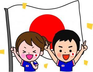 リオ五輪 サッカーメンバー 日程
