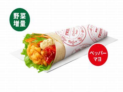 野菜たっぷりツイスター(ペッパーマヨ)