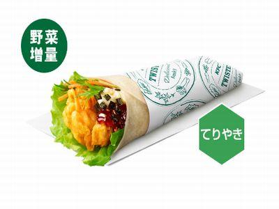 野菜たっぷりツイスター(てりやき) 値段