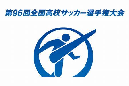 佐賀 東 高校 サッカー 部