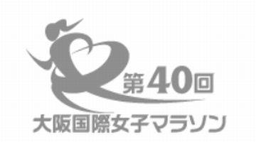 マラソン 選手 大阪 国際 出場 女子 2021