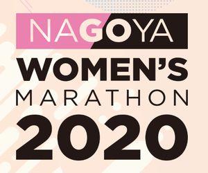 マラソン 名古屋 2020 選手 ウィメンズ 招待